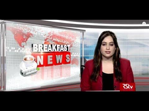 English News Bulletin – August 08, 2019 (9.30 am)