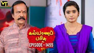 KalyanaParisu 2 Tamil Serial   கல்யாணபரிசு   Episode 1455   11 December 2018   Sun TV Serial