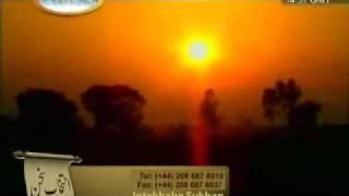 Nazam - Islam Se Na Bhago, Rah-e-Hudda Jehi Hai
