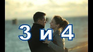 Сериал Мажор-3 сезон описание 3 и 4 серии, содержание серии и анонс, дата выхода