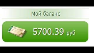 Как заработать денег в интернете без вложений   Заработок в сети до 30000 руб в мес
