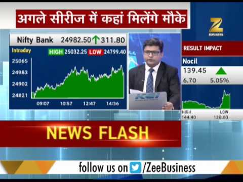 Experts recommend buying in Yes Bank and IndusInd Bank stocks| निफ़्टी बैंक ने बनाया रिकॉर्ड