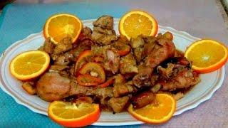 Курица с апельсинами в духовке.Легко и просто