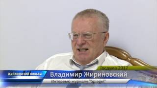 Интервью ВВЖ журналу
