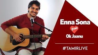 Enna Sona | Ok Jaanu | A R Rahman | Arijit Singh | Cover by Tamir Khan