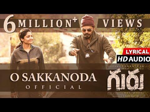 O Sakkanoda - Full Song With Lyrics | Guru Telugu Movie | Venkatesh,Ritika Singh |Santhosh Narayanan thumbnail