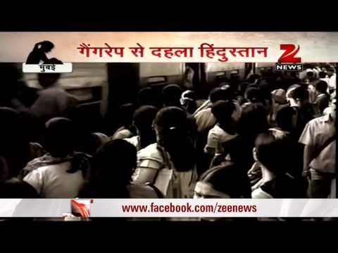 16-year old girl gang-raped in Goregaon on pretext of Diwali puja