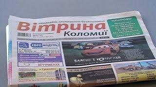 Газеті