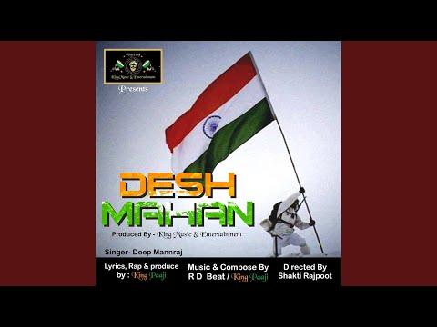 Desh Mahan (feat. King Paaji)