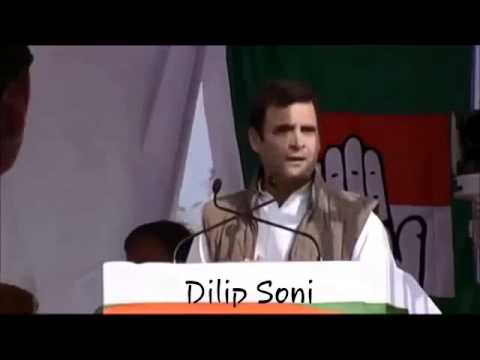 Dumb Rahul Gandhi High On Cocaine speaking Double Entendre in Election Rally