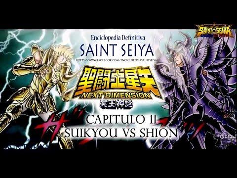 """11---next-dimension:-""""suikyo-de-garuda-vs-shion-de-aries"""""""