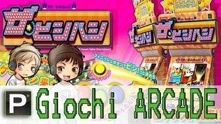 Giochi Arcade - The Bishi Bashi (ビシバシ) thumbnail