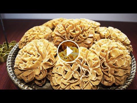 ขนมดอกจอก---ເຂົ້າຫນົມດອກຈອກ--beignets-fleurs-de-lotus---crispy-lotus-blossom-cookie