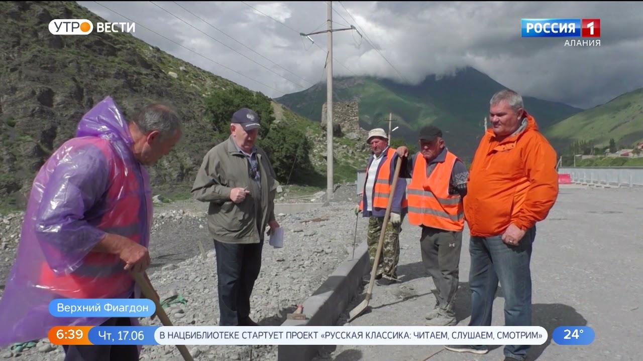 Завершается строительство моста в Куртатинском ущелье