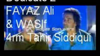 Yeh Dosti song from Dosti Friends Forever with russian subs