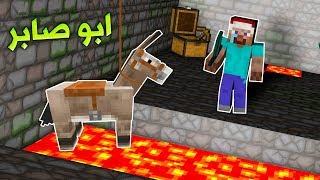 خليج كرافت #18 انقاذ ابو صابر من حبل المشنقـة ؟!!