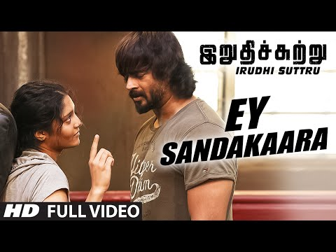 Ey Sandakaara Full Video Song ||
