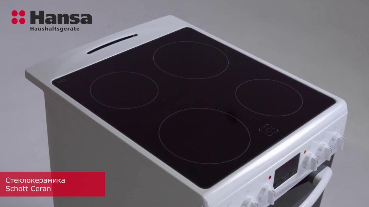 Большой выбор электрических и индукционных плиток в интернет-магазине wildberries. Ru. Бесплатная доставка и постоянные скидки!