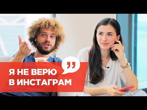 Илья Варламов: о выгорании в блогинге, 9 бизнесах и США