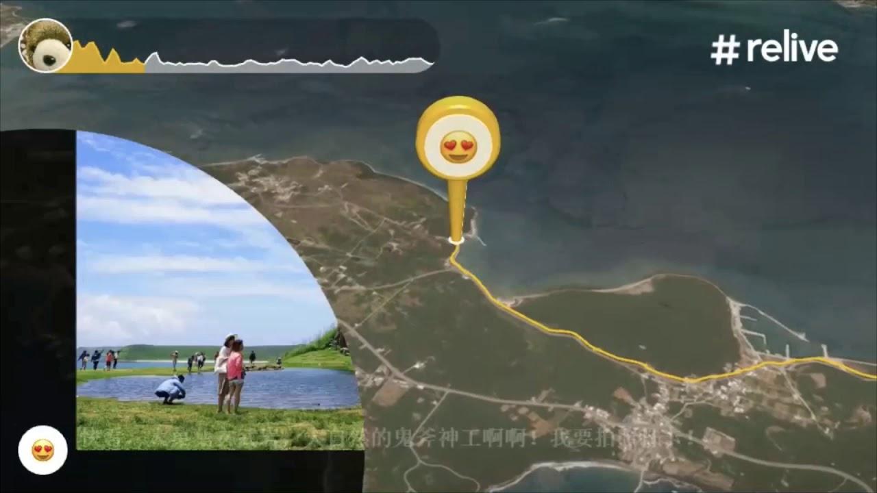 2019 菊島澎湖跨海馬拉松 - 2019 Penghu Cross-sea Marathon 賽道軌跡影片