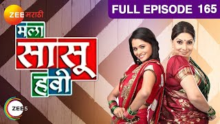 Mala Saasu Havi - Watch Full Episode 165 of 1st March 2013