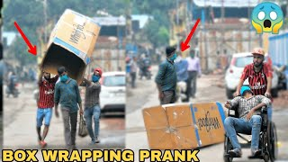 BOX WRAPPING PEOPLE PRANK - PRANK IN INDIA || BEST PRANKS OF 2020 - MOST DANGEROUS PRANK EVER