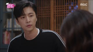 [Dae Jang Geum Is Watching] EP01 Two brothers way to comfort Lee Yul-em,대장금이 보고있다 20181011