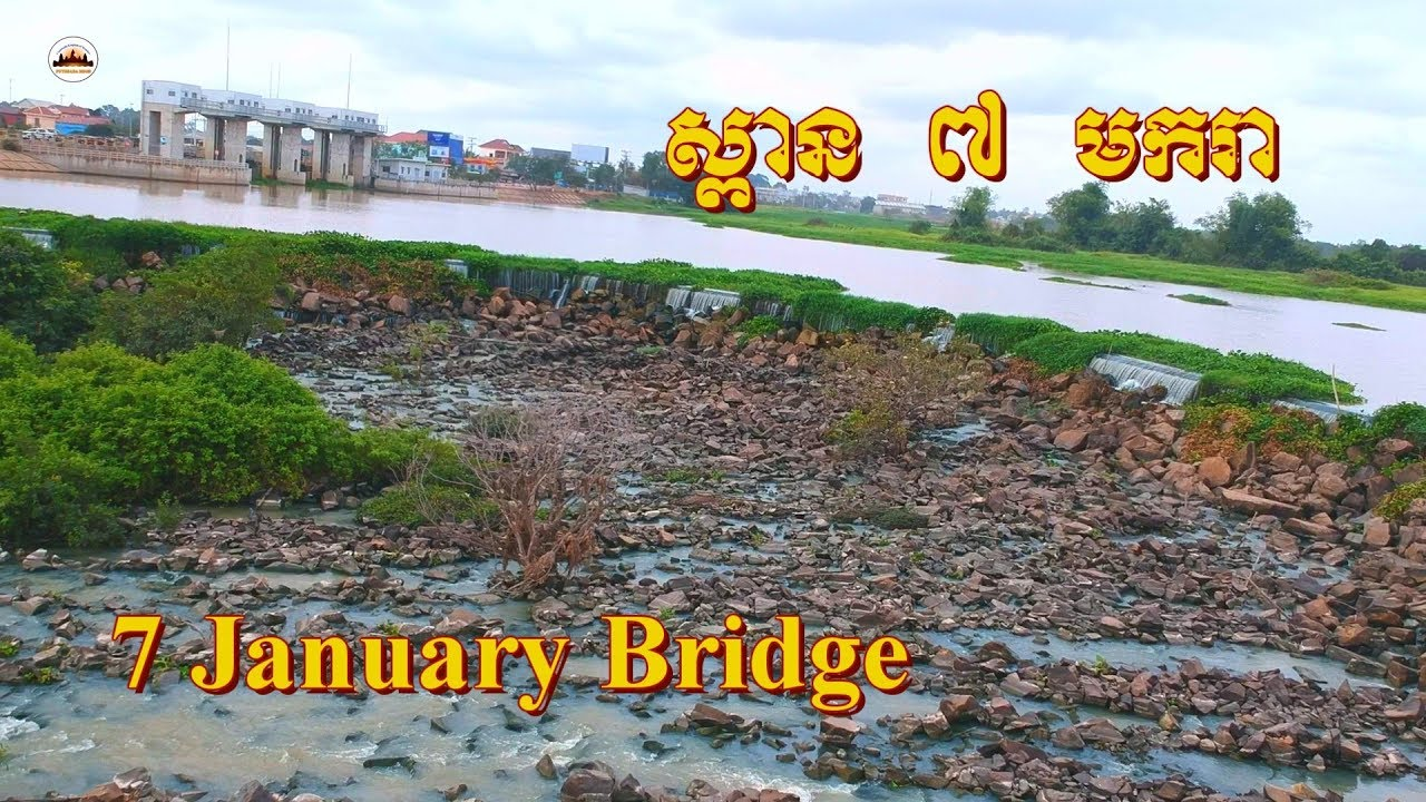 7January Bridge – Angkor Wat Tours – Tours of Cambodia – Phnom Penh Travel