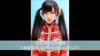 今人気のYouTube動画を集めてみました。↓↓ Japanese SEXY Girl 純血591...