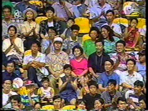 1994 GP Korea Vs USA Part 1 (Seoul Station)