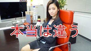3日に年内でAKB48を卒業することを発表した島崎遥香(22)がこ...