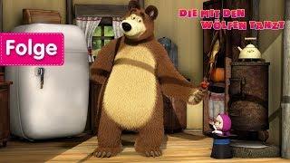 Mascha und der Bär - Die mit den Wölfen tanzt 🐺 (Folge 5)