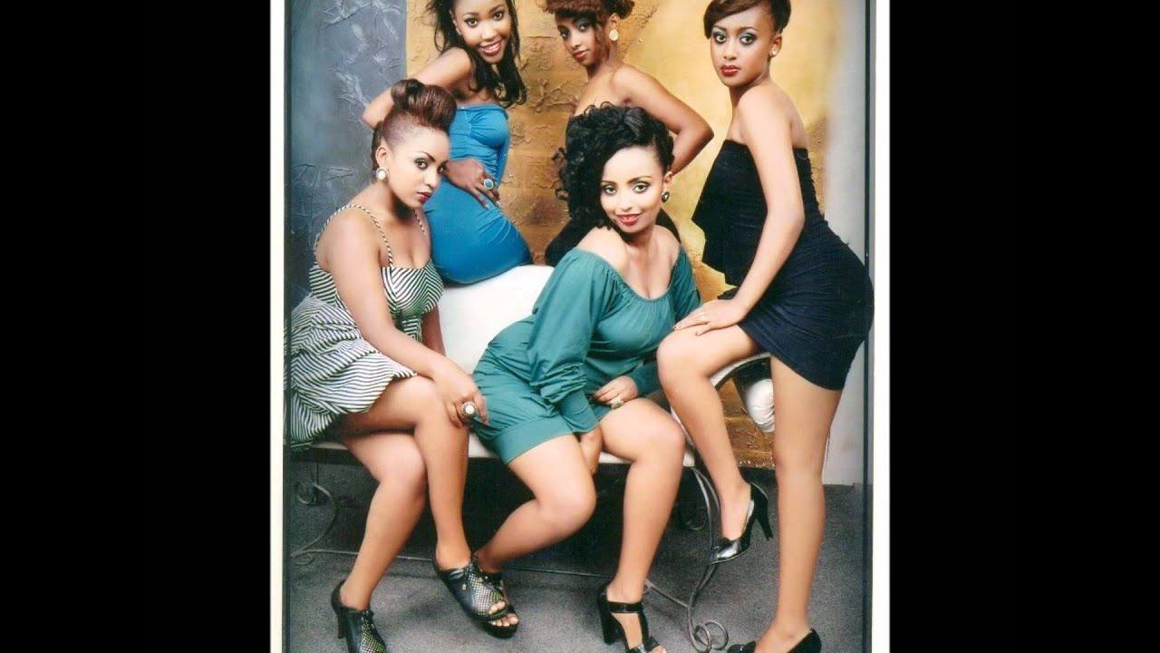 ethiopian girls wmv
