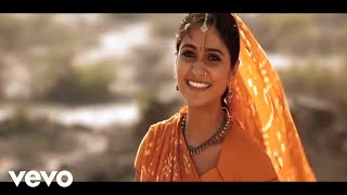 O Rey Chhori - Lagaan | Lyric Video | Aamir Khan | A.R. Rahman Mp3
