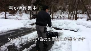 雪国新潟発!雪かきスコップ!除雪スコップとして!タイヤ付スノープッシャー TSR-660