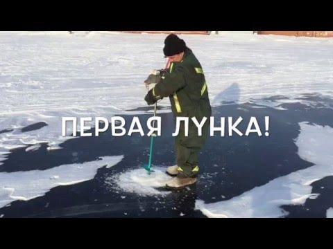 купить снегоход для рыбаков ерш