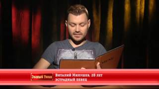 Званый ужин Милена Братиславская день 3  29.10.2014