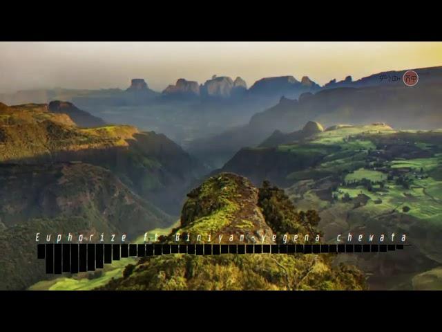 Euphorize ft Biniyam (Yegena Chewata) (የገና ጨዋታ)  - New Ethiopian Music 2021(Official Video)