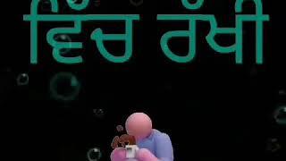 menu mere malka aukat vich rakhi sheera jasvir Whatsap status 👌