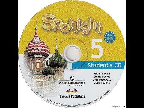 В ФОКУСЕ 5 класс, Spotlight 5, Word List 13, Starter Unit, Английский, WL1, Словарь в конце учебника