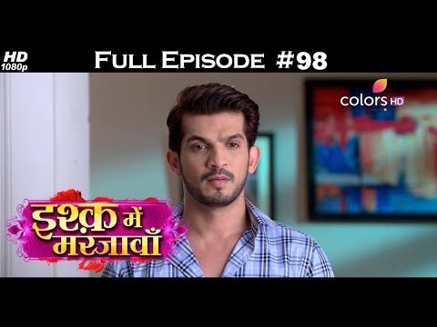 Ishq Mein Marjawan - Full Episode 98 - With English Subtitle