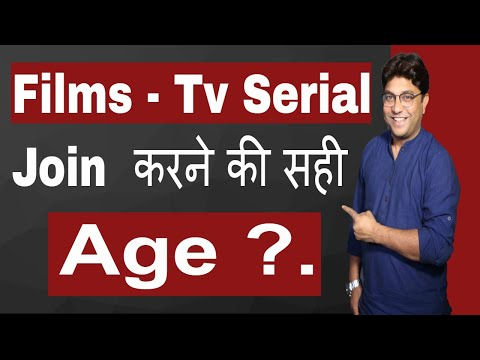 Age Requirement to join Films ?~बॉलीवुड जॉइन करने की सही उम्र ?| Filmy Funday # 101| Joinfilms