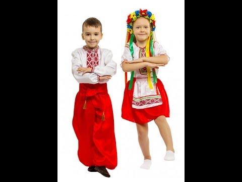 Детские  карнавальные костюмы. Национальные костюмы.