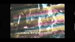 movie apollo 18 official trailer with korean subtitles