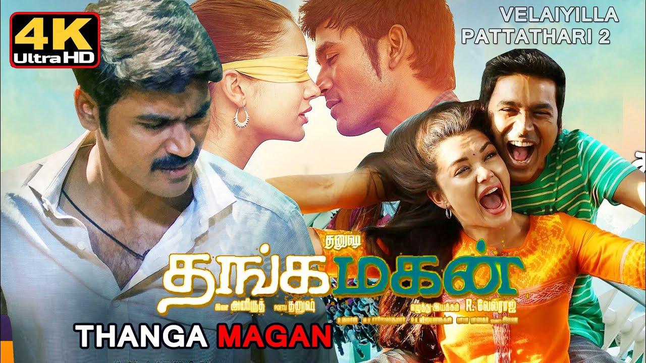 thanga magan tamil full movie dhanush