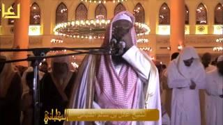 في ختام رمضان الشيخ عادل الكلباني يَبكي ويٌبكي كما لم اره من قبل .. ليلة 29 رمضان 1438 هـ