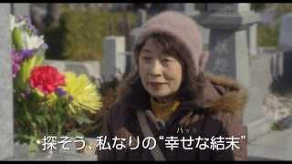 11月16日(土)より全国順次公開! 公式サイト: http://sansan-eiga.co...