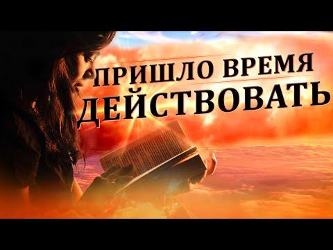 Всего 21 День и Тебя Ждёт НОВАЯ ЖИЗНЬ! Начни ДЕЙСТВОВАТЬ Прямо Сейчас и Стань ЛУЧШЕЙ Версией Себя!