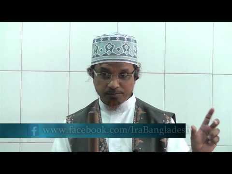 Islam Complete code of Life-Mufti Kazi Ibrahim