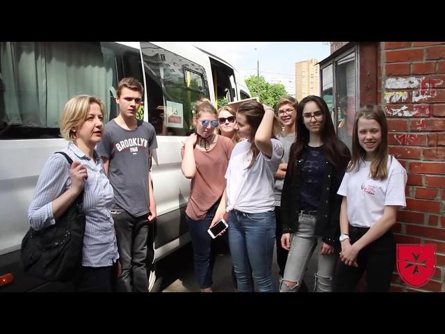 Ученики Немецкой школы (DSM) в гостях у Мальтезер (17.05.2018)